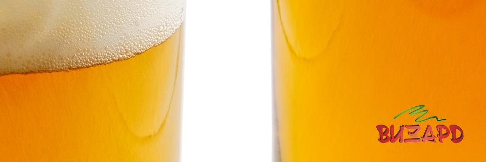 лицензия на пиво фото 1