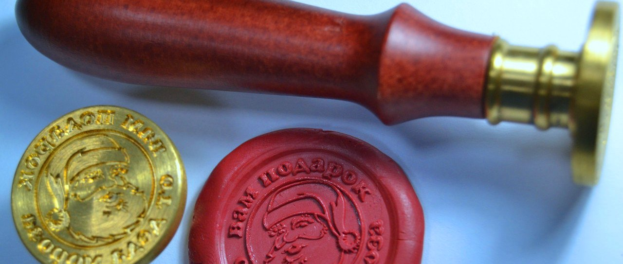 Подарочные печати Днепропетровск