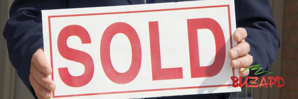 продажа бизнеса в Днепропетровске